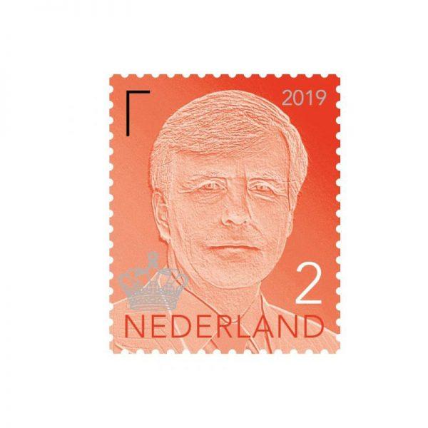 postzegel8 1